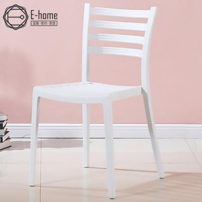 E-home Fence芬思簡約造型休閒餐椅-兩色可選