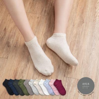 阿華有事嗎  韓國襪子 韓國襪子 糖果純色條紋短襪  韓妞必備 正韓百搭純棉襪