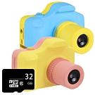 加贈32GB記憶卡 YT-01 PLUS 1700萬畫素高畫質兒童數位相機