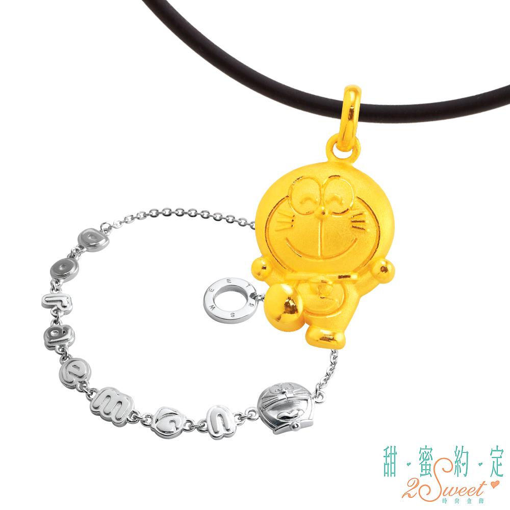 甜蜜約定 Doraemon 活力哆啦A夢黃金墜子+回憶當年純銀手鍊