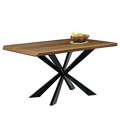 文創集 奧米蒂時尚5尺木紋餐桌(不含餐椅)-150x90x75cm免組