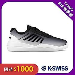 K-SWISS Infinite Function輕量訓練鞋-男-黑灰漸層