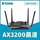 D-Link 友訊 DIR-X3260 AX3200 Wi-Fi 6 Giga雙頻無線路由器分享器 product thumbnail 1