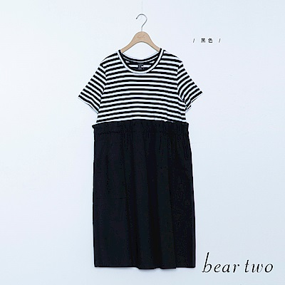 beartwo 休閒拼接橫條紋短袖洋裝(黑色)