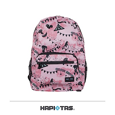 日本HAPI+TAS 摺疊後背包 粉紅馬戲團