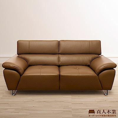 日本直人木業-COCO經典可調整靠枕半牛皮3人座沙發(可可咖啡色)