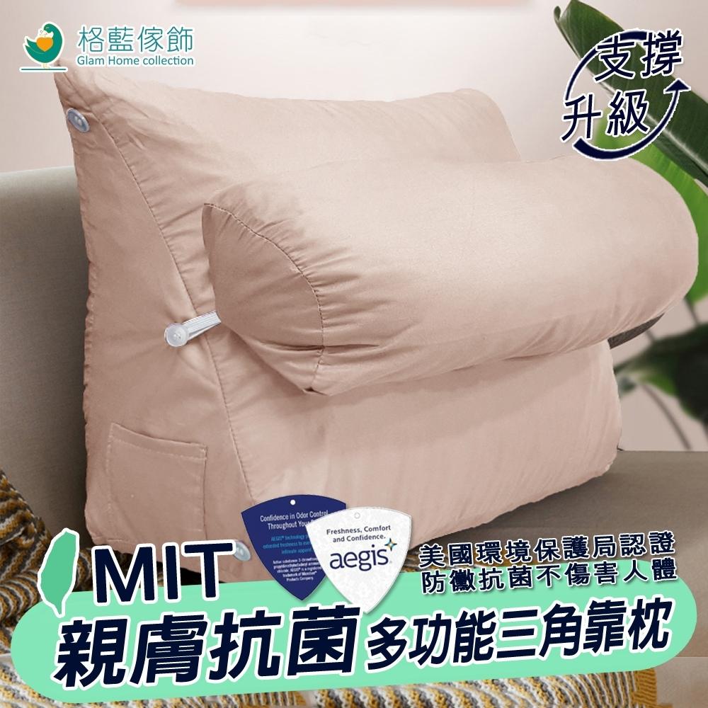 【格藍傢飾】MIT抗菌多功能抬腿枕-卡其(靠墊 靠腰 靠枕 靠墊 )