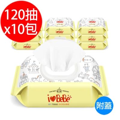 韓國ilovebebe 增量濕紙巾附蓋120抽x10包