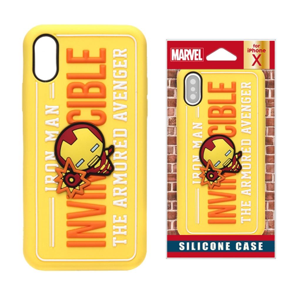 iPhone XS/X 5.8吋 Marvel 正版授權 3D/浮雕 矽膠 手機軟殼 -鋼鐵人