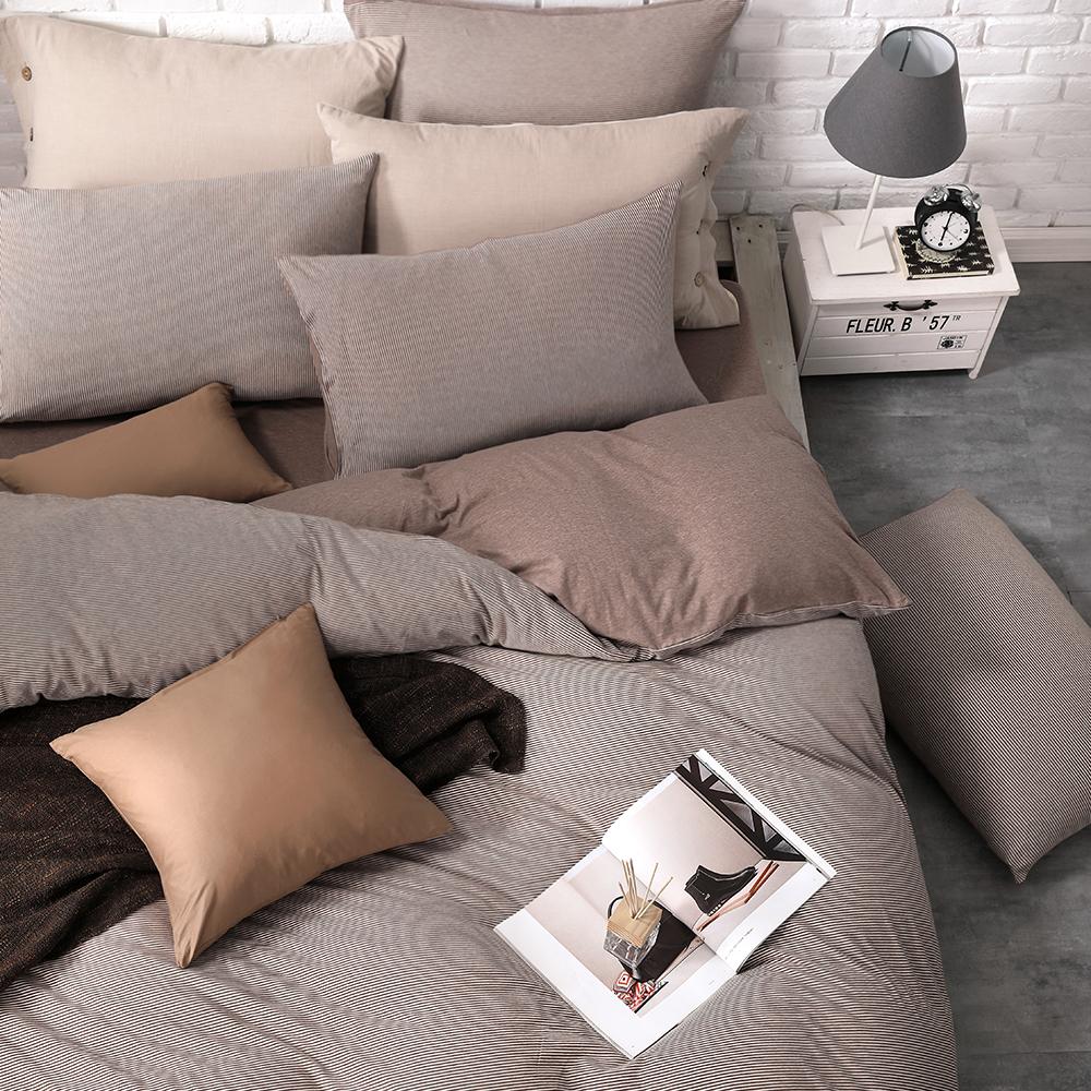 OLIVIA 天竺棉  見晴 棕  加大雙人床包美式枕套兩件組  100%新疆純棉