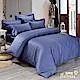 Betrise 都市摩卡 加大-植萃系列100%奧地利天絲三件式枕套床包組 product thumbnail 1