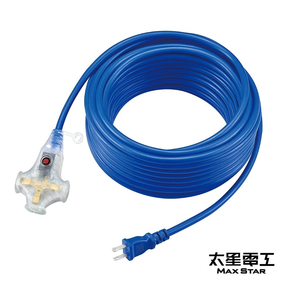 太星電工 2P 3插座附燈動力軟線15A/15米 OFA30215