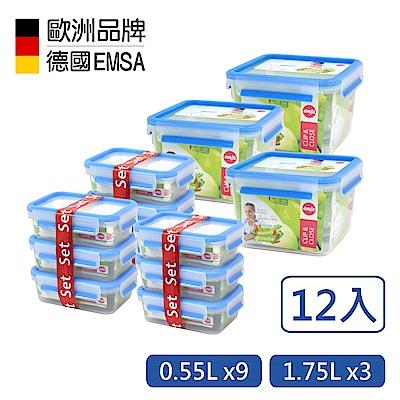 德國EMSA 專利上蓋無縫3D保鮮盒-PP材質-0.55x9+1.75Lx3-12入組