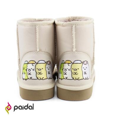 角落小夥伴懶懶泡溫泉內鋪毛短筒雪靴-米