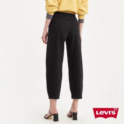 Levis 女款 Balloon 時髦高腰繭型褲 黑皮牌 及踝款