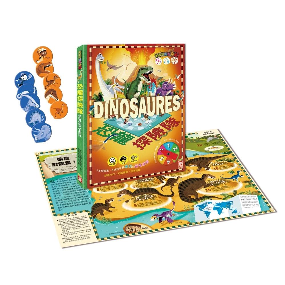 動動腦益智桌遊-恐龍探險隊