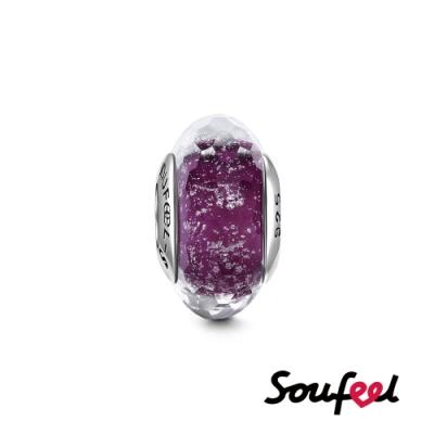 SOUFEEL索菲爾 925純銀珠飾 深紫色冰晶 琉璃串珠