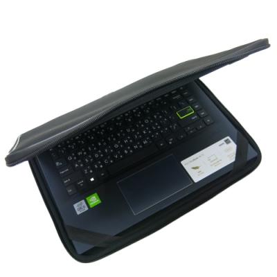 EZstick ASUS VivoBook X413 X413FA X413FP 適用 13吋-S  3合1超值電腦包組