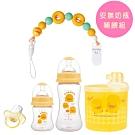 黃色小鴨《PiyoPiyo》拇指型奶嘴+四格奶粉罐+夜光甜甜圈奶嘴鍊隨機+寬口徑PP奶瓶
