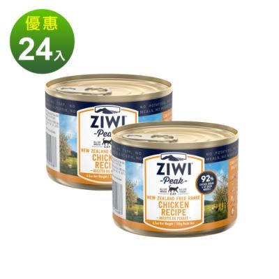 ZiwiPeak 巔峰 92%鮮肉貓主食罐 雞肉 185G (24罐)