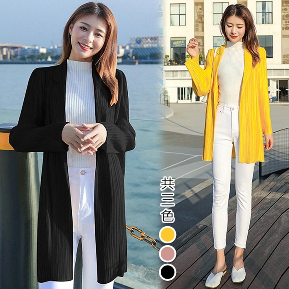 【KEITH-WILL】(預購)韓國設計時尚百搭壓褶外套(共3色) (黃色)