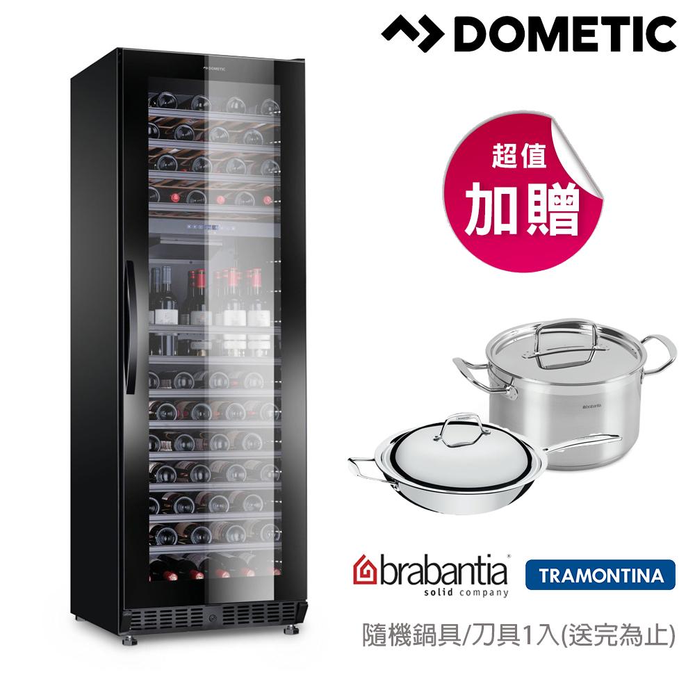 DOMETIC 單門雙溫專業酒櫃 S117FG