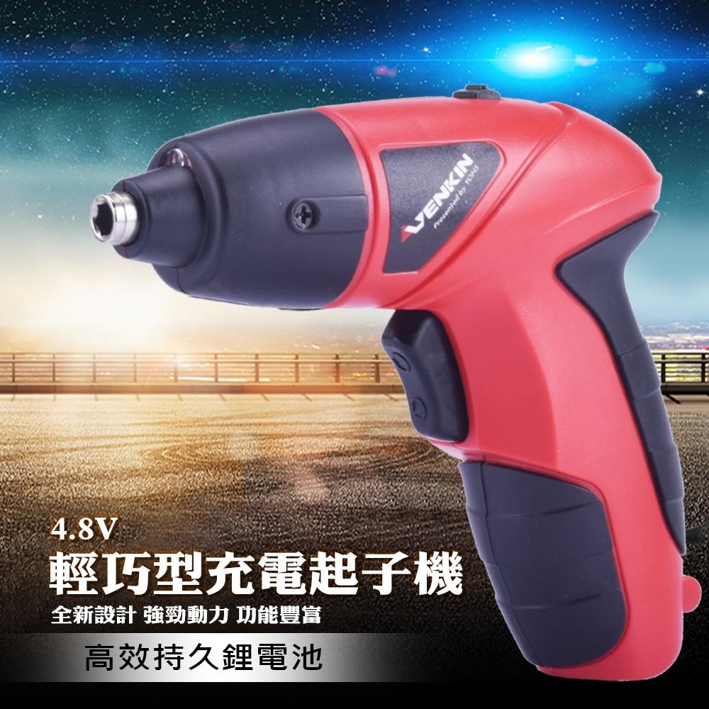 【VENKIN】4.8V輕巧型充電起子機