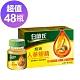 白蘭氏旭沛人蔘蜆精(60ml/瓶)48瓶組 product thumbnail 1