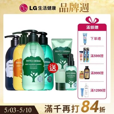 [品牌週獨家特惠組]Phyto Derma 朵蔓溫和植萃洗護組(洗髮精+噴霧l+角質霜)