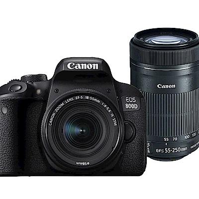 【快】Canon 800D+18-55mm+55-250mm STM 雙鏡組*(中文平輸)