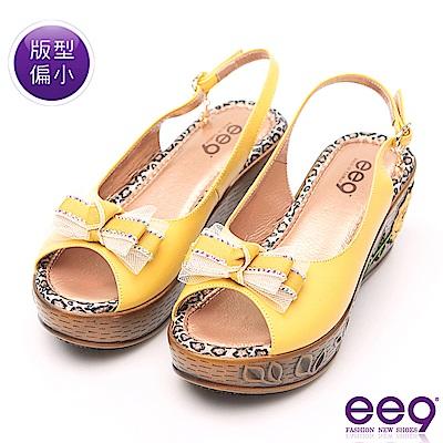 ee9 MIT經典手工亮鑽蝴蝶結超輕楔型跟涼鞋 黃色