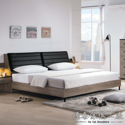 D&T 德泰傢俱 Dean工業風 6尺被櫥式雙人床-187.5x218x95cm