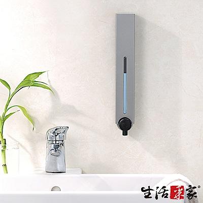 生活采家 幸福手感單孔手壓式給皂機500ml-典藏霧銀