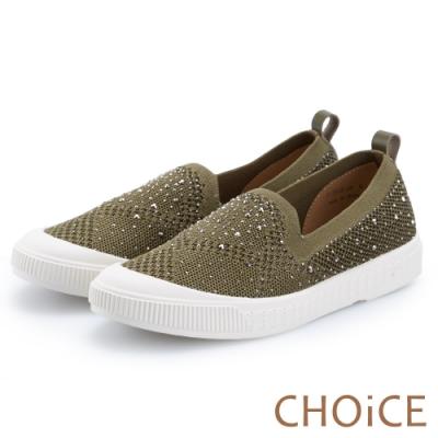 CHOiCE 華麗運動風 水鑽針織布面厚底休閒鞋-綠色