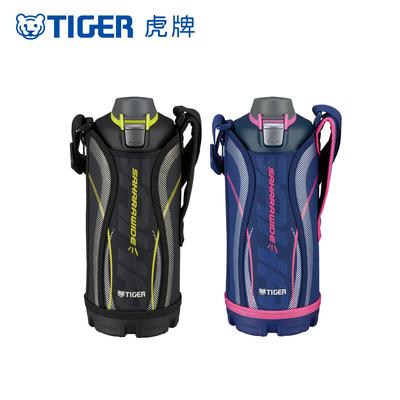 TIGER虎牌 1.0L運動型彈蓋式保冷杯(MME-C100)