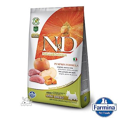 Farmina法米納 ND挑嘴成犬南瓜無穀糧-野豬蘋果-小顆粒(PD-05)2.5kg