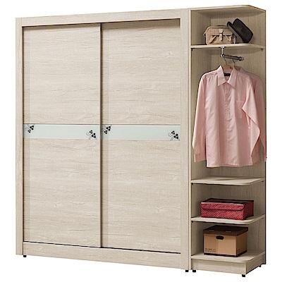 文創集 西貝頓6.5尺衣櫃組合(吊衣桿+二抽屜+六宮格抽屜)-195x60x202cm免組
