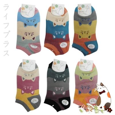 貓咪織花船型襪-LM951/LM952/LM953-12雙入
