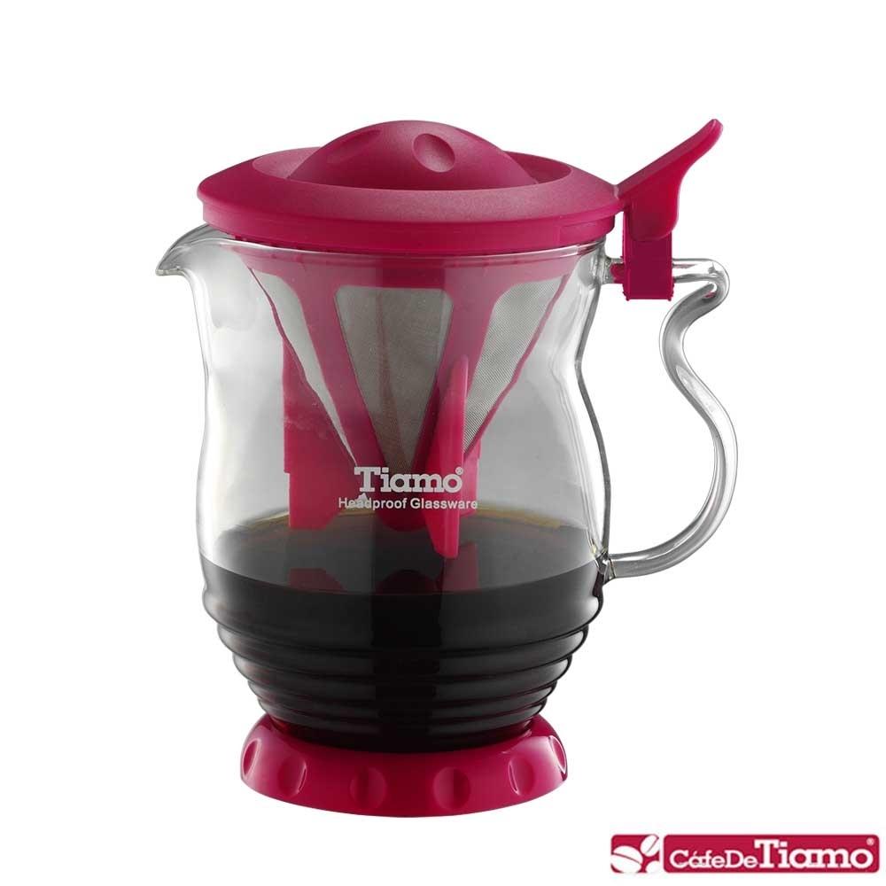 Tiamo 極細濾網分享壺 350ml-五色 product image 1