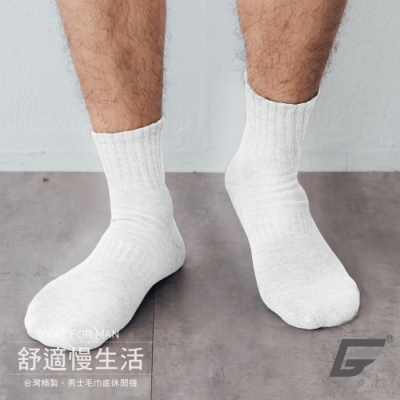 GIAT台灣製經典舒適高棉萊卡男襪(毛巾底襪)-白色