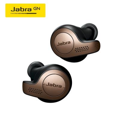Jabra Elite 65t 真無線藍牙耳機(銅黑)(公司貨)
