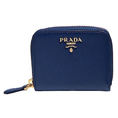 PRADA 經典金色浮雕LOGO直紋牛皮拉鍊卡夾/零錢包(藍)
