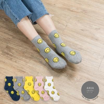 阿華有事嗎 韓國襪子 滿版笑臉中筒襪 韓妞必備長襪 正韓百搭卡通襪
