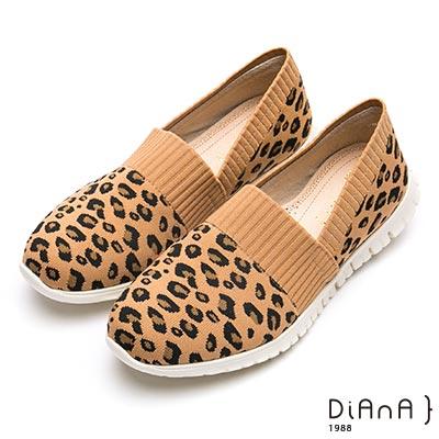 DIANA豹紋拼接彈性襪套平底休閒鞋-摩登時尚-棕