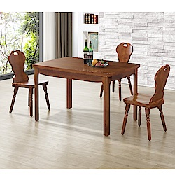MUNA雷姆柚木色餐桌椅組(1桌4椅)  130X80X80cm