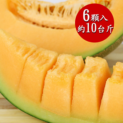 果之家 台南七股超甜爆汁網紋紅肉哈密瓜6顆(單顆約1KG)