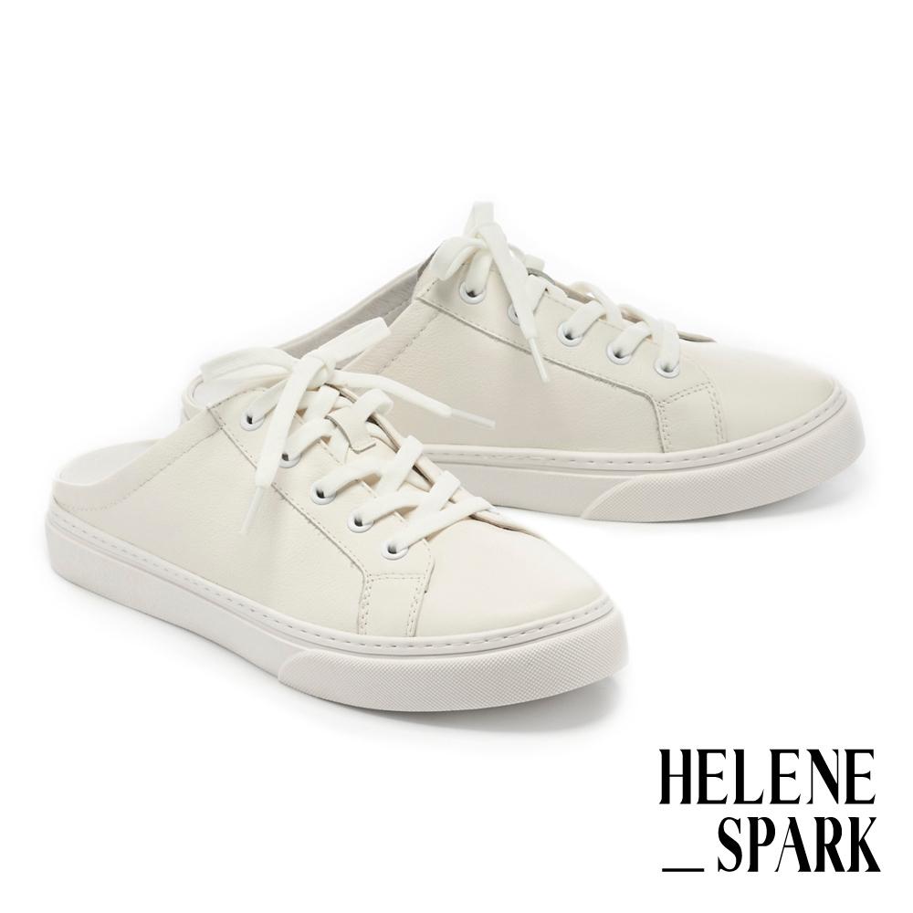 拖鞋 HELENE SPARK 簡約率性純色全真皮穆勒厚底休閒拖鞋-白