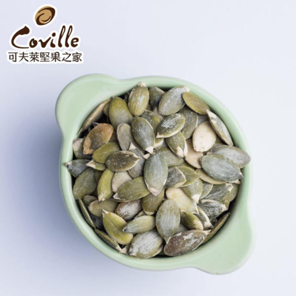 可夫萊堅果之家 雙活菌烤南瓜子(200g/罐,共2罐)