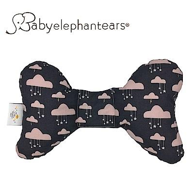 Baby Elephant Ears 寶寶護頸枕 - 星空雲朵
