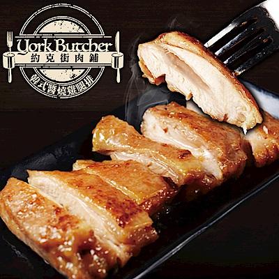 約克街肉鋪 道地韓式醬燒雞腿排12包24片(220G±10%/包)